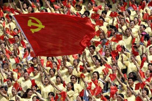 Китай отмечает 90-летие создания Компартии